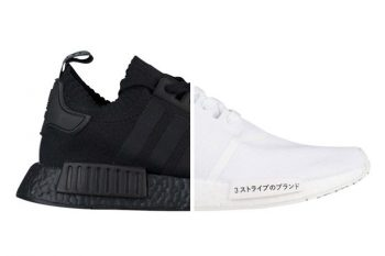Triple Black and White Japan NMD Coming Out Real Soon!